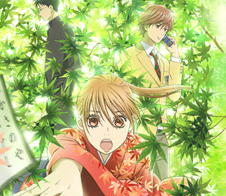 http://saharafrost.files.wordpress.com/2011/10/chihayafuru.jpg